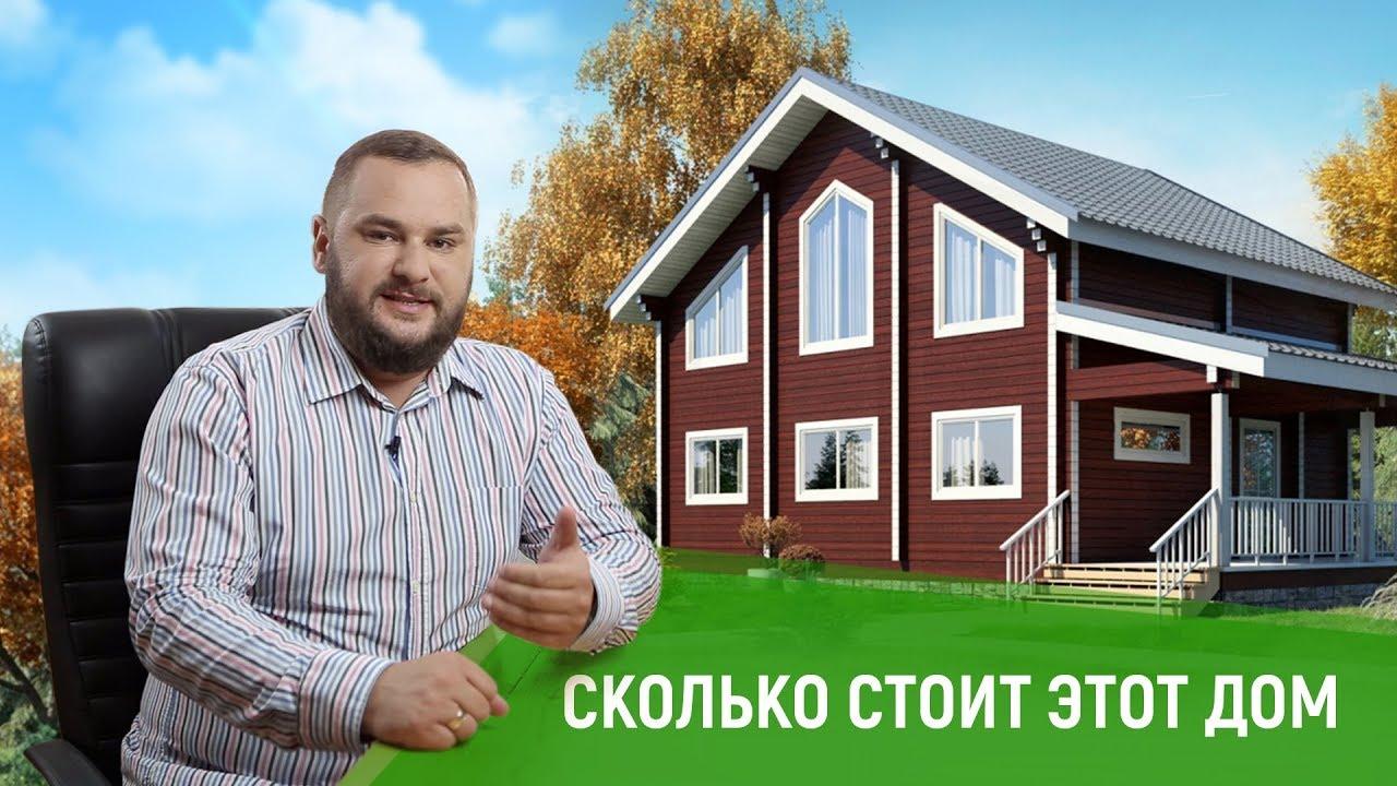 вяления стоит ли строить дом в крыму все-таки