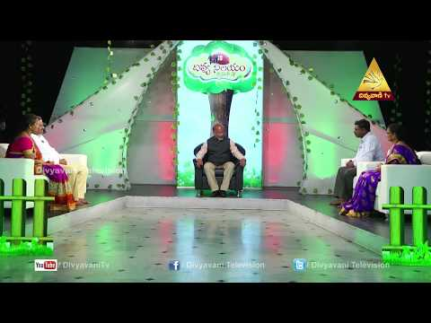 DIVYANILAYAM Family Show  EPISODE 44