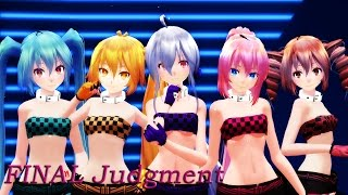 【MMD】FINAL Judgment