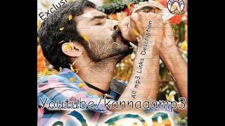 Bangari - Bangari kannada film Mp3 All Links In Description Exclusive.wmv