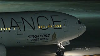 "[beautiful night scene HND/RJTT] Singapore Airlines Boeing 777-312 ""Star Alliance"" [9V-SYL] [羽田空港]"