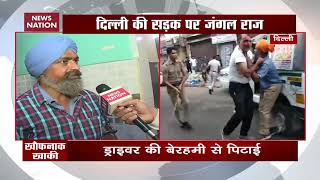 Police Vs auto driver fight in Mukherjee Nagar: What victim has to say