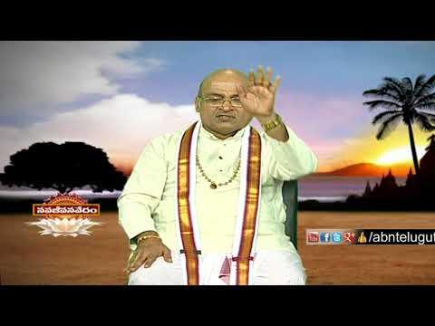 Garikapati Narasimha Rao About Health Benefits of Wearing Pearls | Nava Jeevana Vedam | ABN Telugu