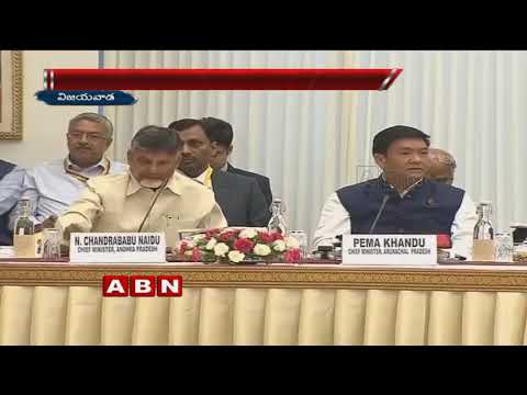 CM Chandrababu Naidu To Hold AP Cabinet Meeting Today over NITI Aayog meet and Agri Gold