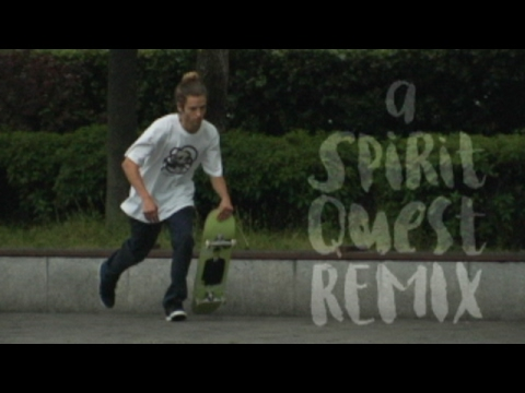 Spirit Quest Remix, Jimmy Lannon and Zach Lyons