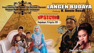 "Live Pagelaran Wayang Kulit ""LANGEN BUDAYA"" H.RUSDI. Desa Pangkalanpari Jatitujuh - Majalengka BENGI"