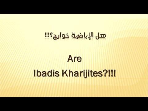 Are Ibadis Khawarij?!! London al-Muatasim al-Maawali -المعتصم المعولي . هل الإباضية خوارج؟!! لندن