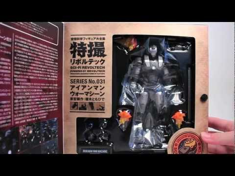 Sci-Fi Revoltech Iron Man 2 War Machine Review