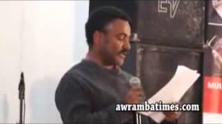Amazing Message From Deyaqon Daniel Kebret At Topia Jazz Poetry - አስደናቂ መልእክት ከታዋቂው ዲያቆን ዳንኤል ክብረት