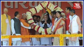 UP Elections 2017: Prime Minister Narendra Modi Addresses Rally In Gonda