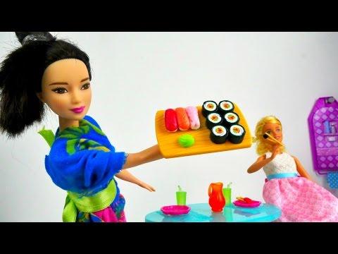 Куклы #БАРБИ готовят #СУШИ. Игры готовить и игрушки для девочек на Лайкландия. Японская кухня