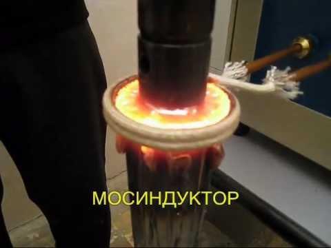 Индукционная пайка ротора �