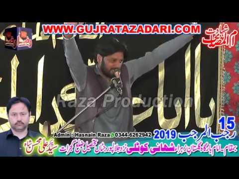 Zakir Baqar Raza Naqve | 15 Rajab 2019 | Shahni Kotli Gujrat || Raza Production