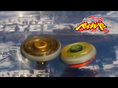 Beyblade Beat Lynx TH170WD vs Rock Zurafa R145WB!