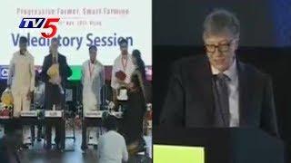 Bill Gates Speech At AP Agri Tech Summit 2017 | Visakhapatnam