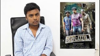 Settai - Settai Tamil Movie Review by Suryaprakash