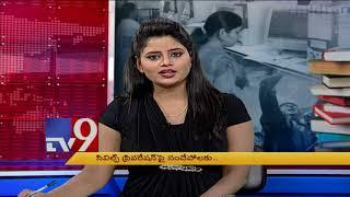 Civils Preparations : Tips and tricks - Career Plus - TV9