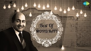 Best of Mohammad Rafi Songs Vol 1 | Mohd. Rafi Top 10 Hit Songs | Old Hindi Songs | Jukebox
