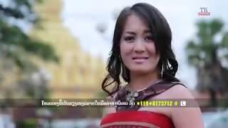 PajKub Tsab Xuv Nkauj Lao