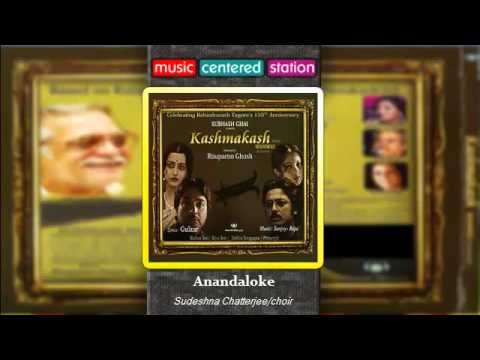Anandaloke - Kashmakash - Sudeshna Chatterjeechoir