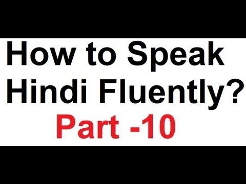 How to Speak Hindi Fluently 10 - Hurry Up !