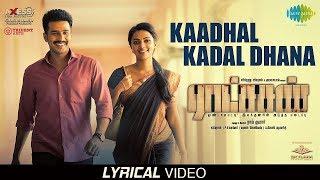 Kaadhal Kadal Dhana - Lyrical | Ratsasan | ராட்சசன் | Vishnu Vishal, Amala Paul | Ghibran | Uma Devi