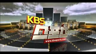 KBS 스포츠 오프닝 by 신해철