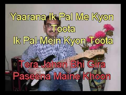 barson purana karaoke created by Deepak Saxena .wmv