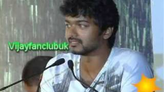 Muniyandi Audio Release Scene With Vijay