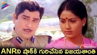 ANR Shocked by Vijayashanthi | SP Bhayankar Telugu Movie | Sridevi | Krishnam Raju |Telugu FilmNagar