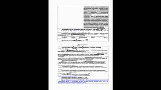 Консультационный вебинар по БЛОКУ   4  Конкурс  26 12 2017 10 08 18