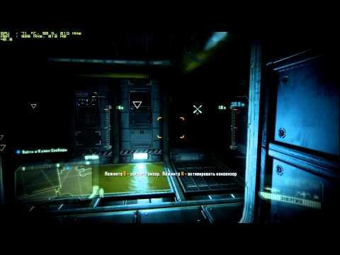Crysis 3 on ASUS N53SV [nVidia GeForce® GT 540M]