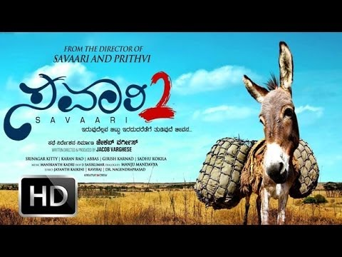 Kannada Movie Savari 2 First Look