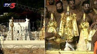 ఆఖరి ఘట్టానికి చేరిన శ్రీవారి బ్రహ్మోత్సవాలు | Navaratri Brahmotsavam 2018, Tirumala