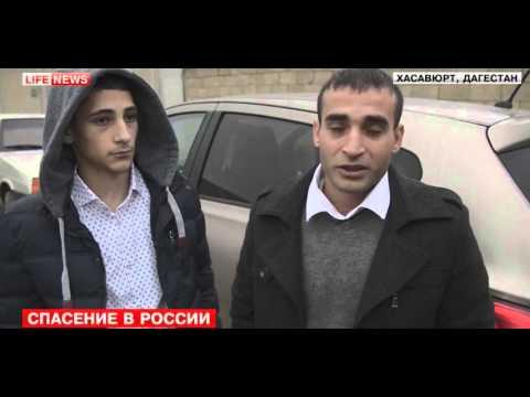 Мать выслала сына из Сирии в РФ, чтобы спасти от призыва в ИГИЛ