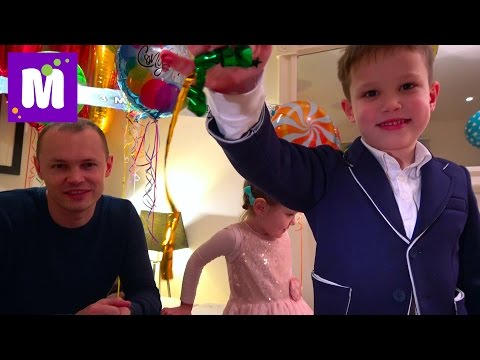 3 000 000 ПОДПИСЧИКОВ на канале Mister Max / Первый раз в первый класс / Отмечаем 2 ПРАЗДНИКА