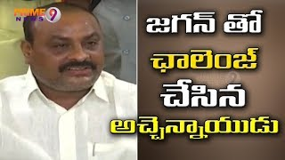 AP Minister AchemNaidu Scathing Counter to Jagan Comments in BC Garjana | Prime9 News
