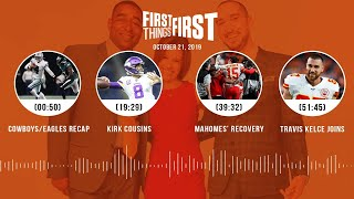 First Things First Audio Podcast(10.21.19)Cris Carter, Nick Wright, Jenna Wolfe | FIRST THINGS FIRST