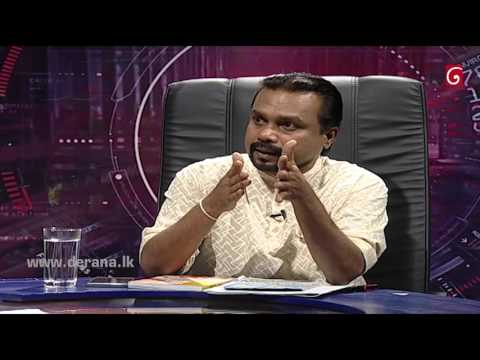360 With Wimal Weerawansa - 22nd May 2017