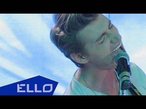 Алексей Воробьев feat. ДеФФчонки - Почувствуй мою любовь