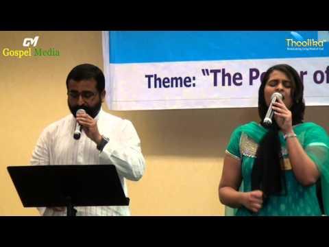 19th  NACOG  2014 -   En  Priya  Yesuve -  Mohan Kanjiramannil & Lincy Wiliam