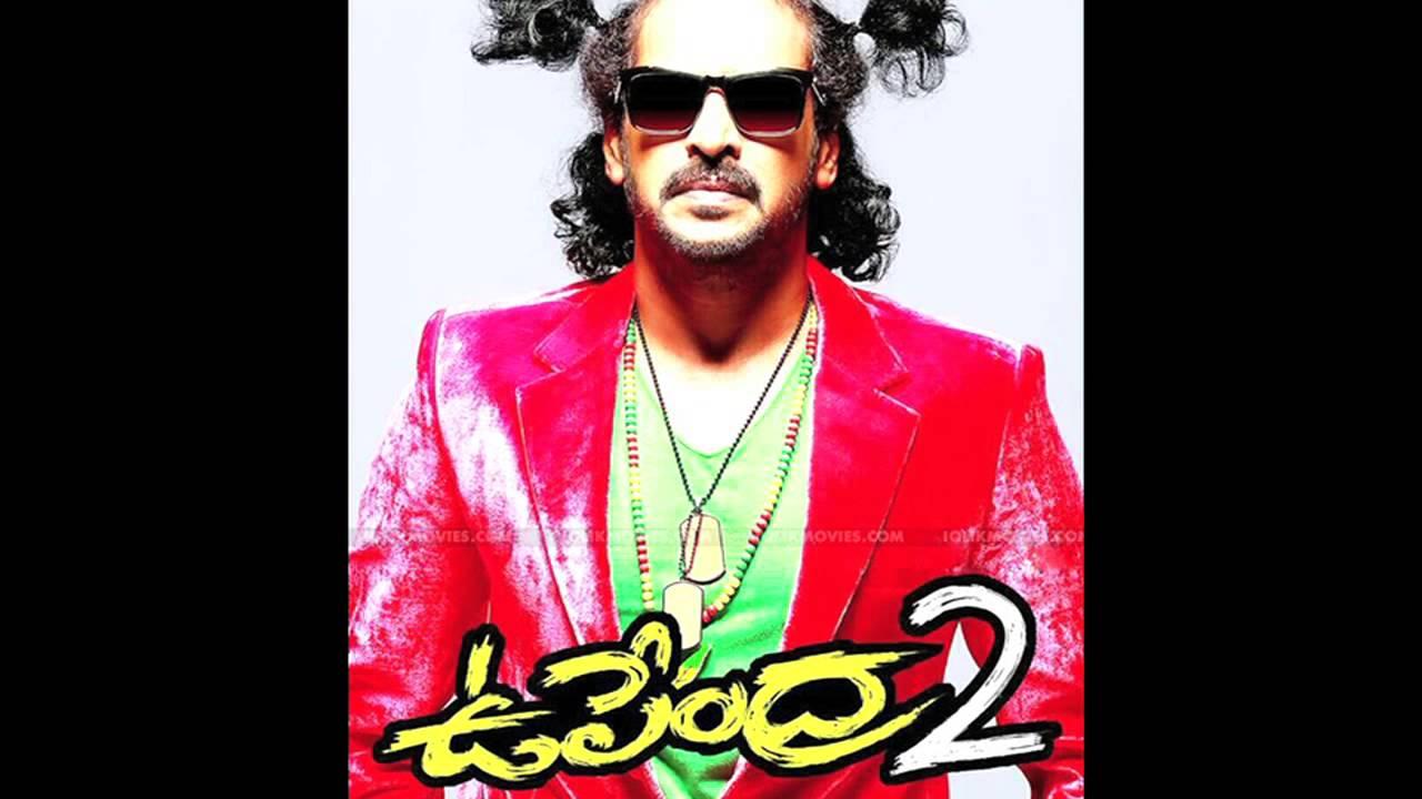 Upendra 2 Movie Posters Upendra 2 New Telugu Movie