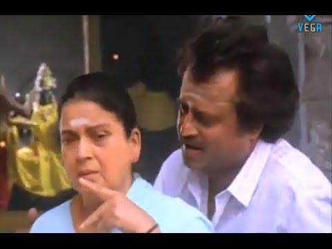 Mannan Tamil Movie Songs  - Amma Amma Song