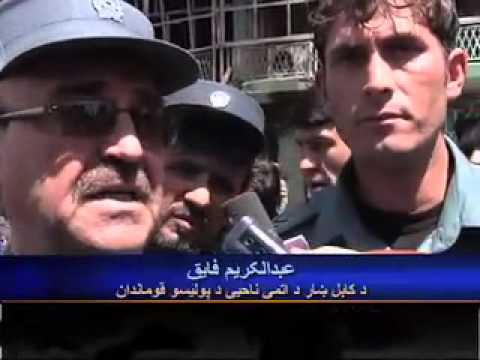 Kabul Blast Latest video