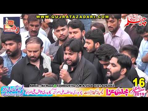 Qurban Jafri part 5 | 16 Safar 2019 | Machiana Gujrat || Raza Production