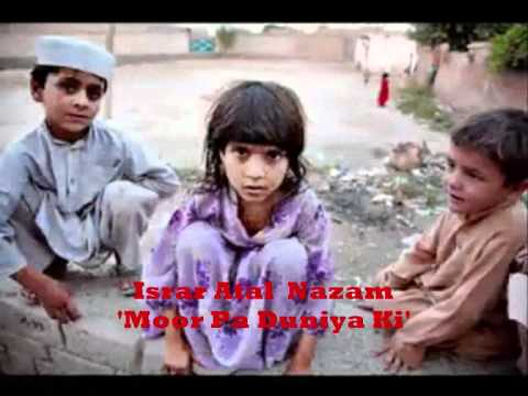 Pashto New Nazam 2012 (israr Atal's Emotional Tribute To Mother::::must See) video