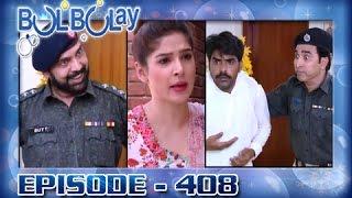 Bulbulay Ep 408 - ARY Digital Drama
