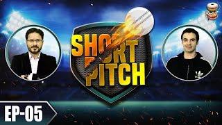 Pakistani Cricketer Salman Butt is Live Now | Episode 5 | PSL 2019 | Short Pitch