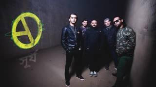 Arbovirus  - Shurjo (official audio)
