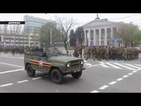 Запретный Донбасс. Парад ополченцев ДНР 2 мая.